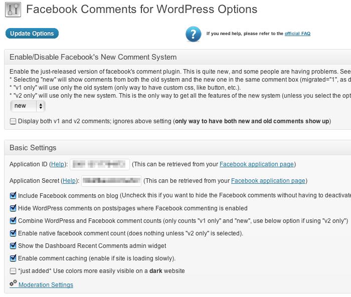 Facebookコメントを利用するためのWordPressプラグイン「Facebook Comments for WordPress」の設定方法