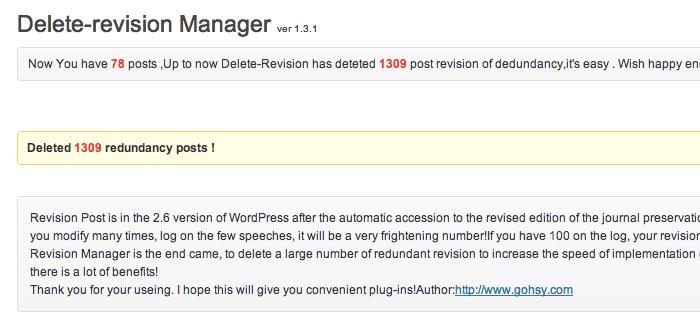 WordPressで「リビジョン」と「自動保存」を止める方法+過去のリビジョンも削除する方法