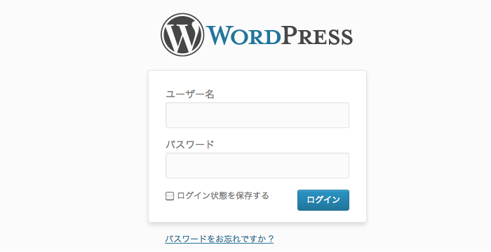 WordPress3.5で、hoge.com/wp/以下のサイト一式をルートディレクトリで動かす(移行する)方法