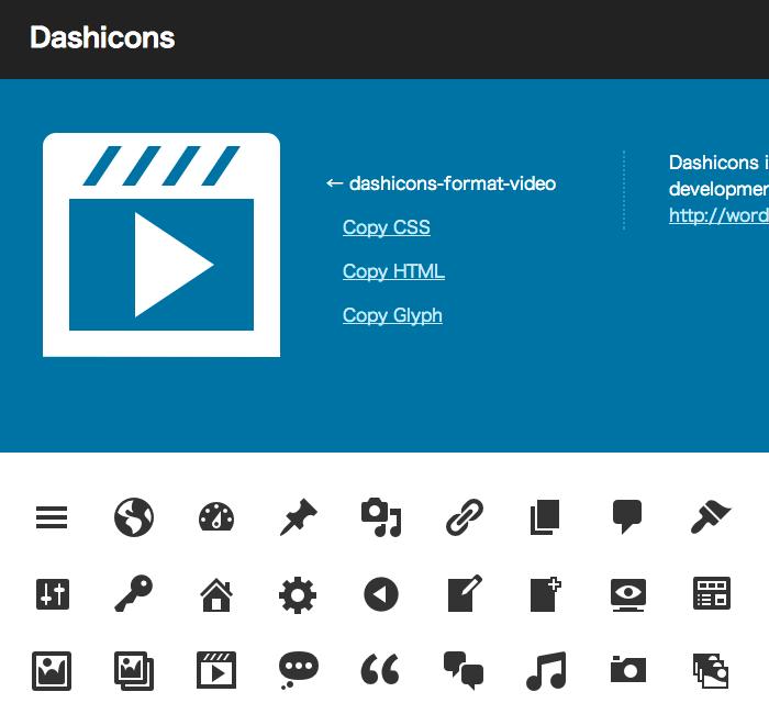ダッシュボードの概要にカスタム投稿タイプの投稿数を表示する方法(WordPress 3.8版)