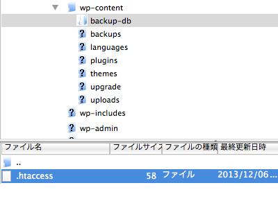 WP-DBManager プラグインでデータの復元
